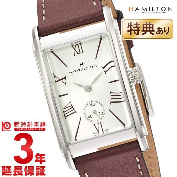 ハミルトン アメリカンクラシック HAMILTON アメリカン クラシック アードモア H11421814 レディース