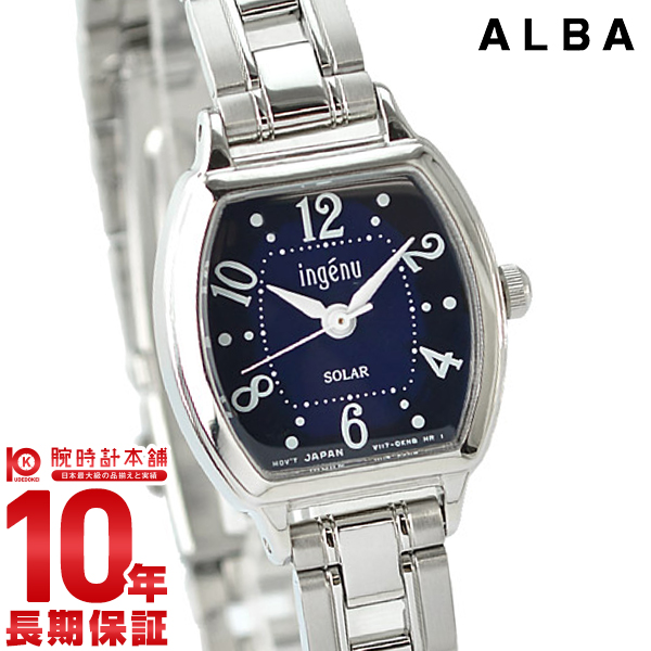 セイコー アルバ ALBA ソーラー ステンレス AHJD108 レディース