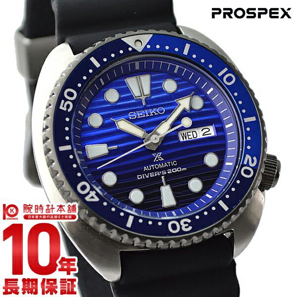 最大1200円割引クーポン対象店 セイコー プロスペックス PROSPEX Save the Ocean Special Edition メカニカル 自動巻き ステンレス SBDY021 メンズ【あす楽】