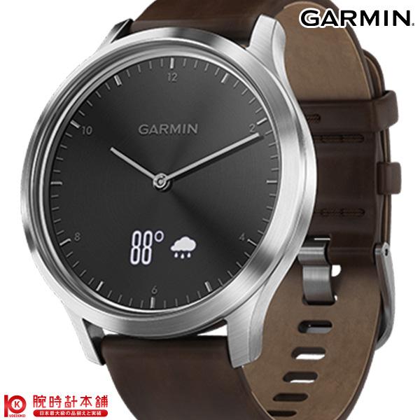 ガーミン GARMIN ヴィヴォムーブ vivomove HR 010-01850-74 ユニセックス