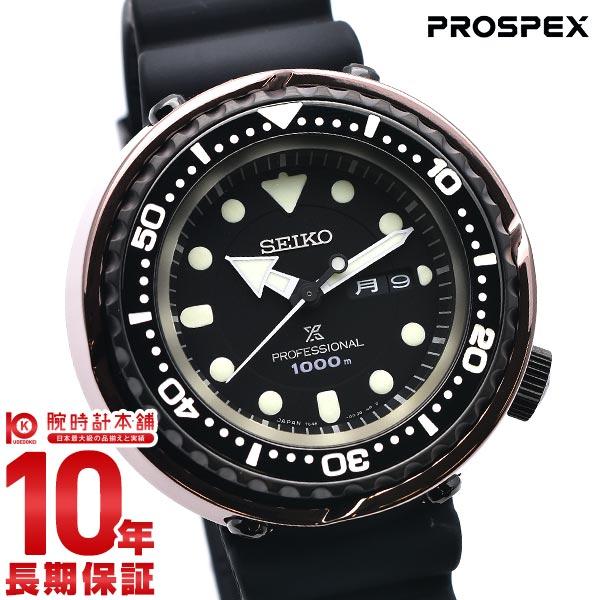 セイコー プロスペックス PROSPEX SBBN042 メンズ2018/10/12【あす楽】