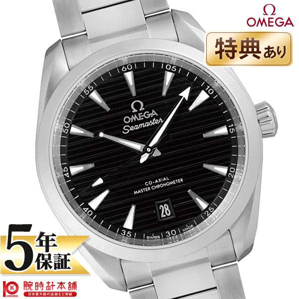 オメガ シーマスター OMEGA シーマスター アクアテラ 220.10.38.20.01.001 メンズ