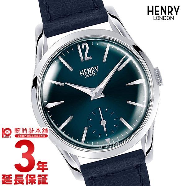 ヘンリーロンドン HENRY LONDON ナイツブリッジ HL30-US-0069 レディース