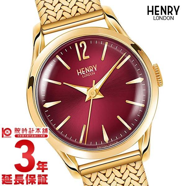 ヘンリーロンドン HENRY LONDON ホルボーン HL25-M-0058 レディース