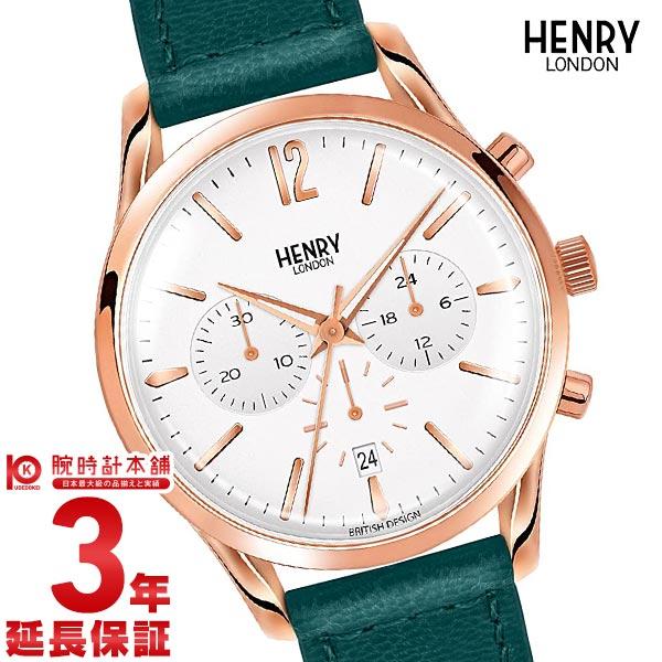 最大1200円割引クーポン対象店 ヘンリーロンドン HENRY LONDON ストラトフォード HL39-CS-0144 ユニセックス