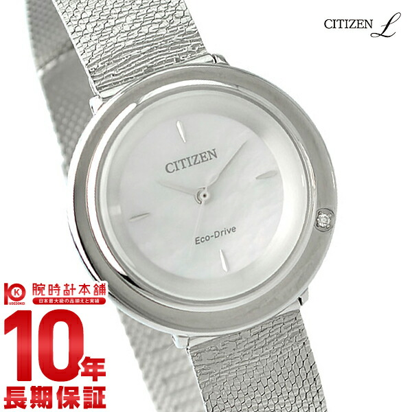 シチズン シチズンL CITIZEN-L エコドライブ EM0640-91D レディース