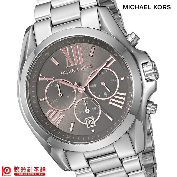 マイケルコース MICHAELKORS MK6557 ユニセックス