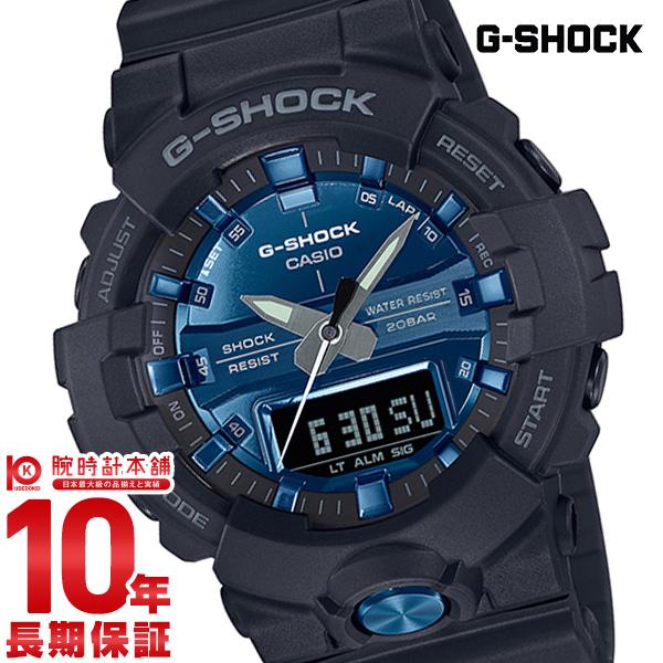 カシオ Gショック G-SHOCK G-SHOCK GA-810MMB-1A2JF メンズ(予約受付中)