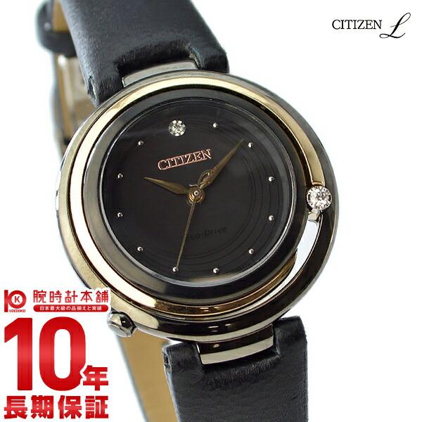 シチズン シチズンL CITIZEN-L 100周年記念限定モデル 限定1500本 EM0659-25E レディース【あす楽】