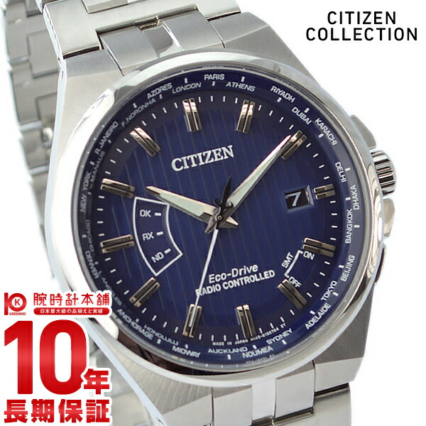 最大1200円割引クーポン対象店 シチズンコレクション CITIZENCOLLECTION CB0161-82L メンズ