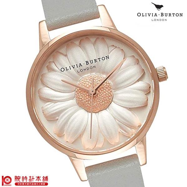 オリビアバートン OLIVIA BURTON OB15EG50 レディース