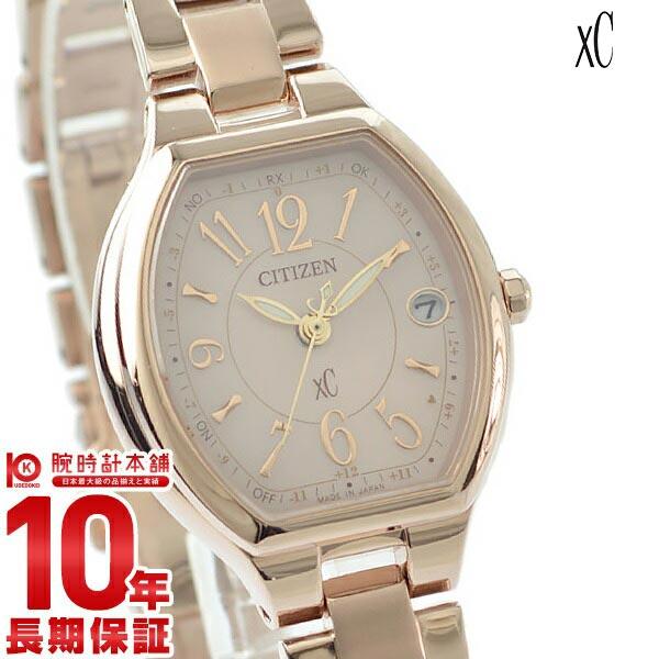 c175889bc7 新作 正規品 10年長期保証 腕時計ケア用品 マルチクロス付 ギフト用 ...
