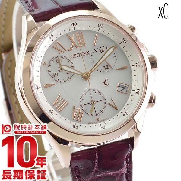 最大1200円割引クーポン対象店 シチズン クロスシー CITIZEN XC エコドライブ ソーラ サクラピンク ステンレススチールライン クロノグラフ FB1405-07A 腕時計 レディース 革ベルト