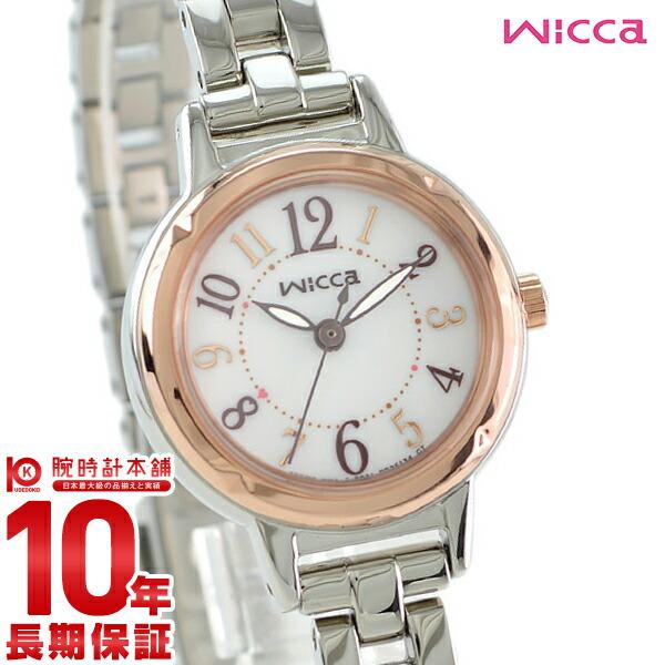 【4日20時からは当店がお得!店内ポイント最大39倍&最大1万円OFFクーポン!】シチズン ウィッカ レディース 腕時計 ソーラーテック シルバー KP3-627-10 CITIZEN wicca かわいい