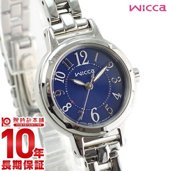 シチズン ウィッカ レディース 腕時計 ソーラーテック ネイビー KP3-627-10 CITIZEN wicca かわいい【あす楽】