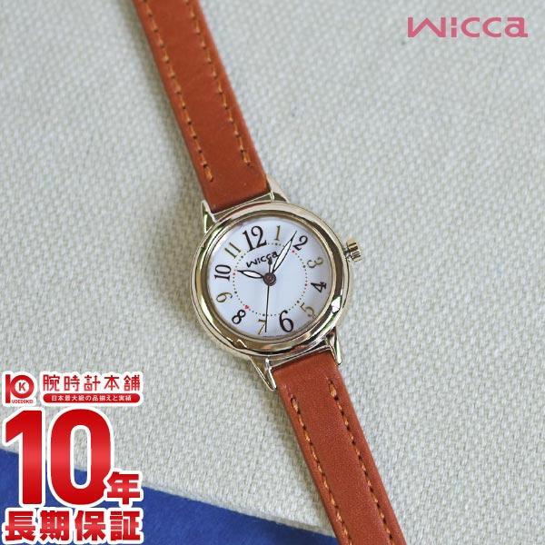 最大1200円割引クーポン対象店 シチズン ウィッカ レディース 腕時計 ソーラーテック 革バンド KP3-627-10 CITIZEN wicca かわいい