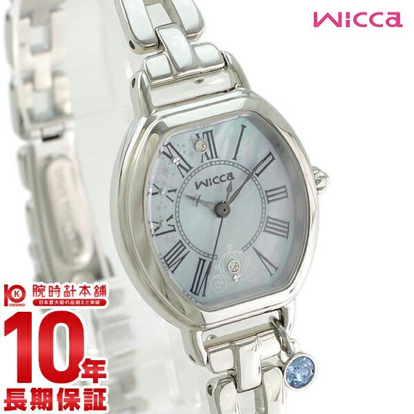 最大1200円割引クーポン対象店 シチズン ウィッカ ディズニー シンデレラ 限定モデル ソーラーテック KP2-515-71 CITIZEN wicca かわいい Disney レディース 腕時計