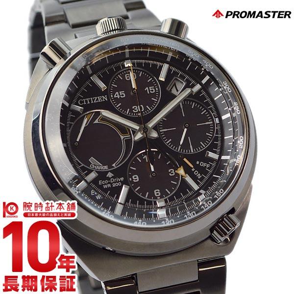最大1200円割引クーポン対象店 シチズン プロマスター CITIZEN PROMASTER 100周年記念 限定モデル ツノクロノ 限定3000本 AV0077-82E 腕時計 メンズ 時計