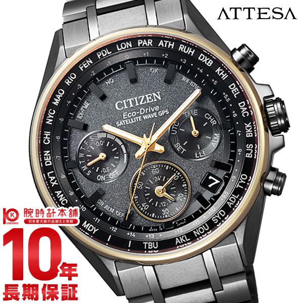 最大1200円割引クーポン対象店 シチズン エコドライブ クロノグラフ ソーラー電波 アテッサ チタン CITIZEN ATTESA 100周年 限定モデル 限定1000本 CC4004-58F 腕時計 メンズ ブラック