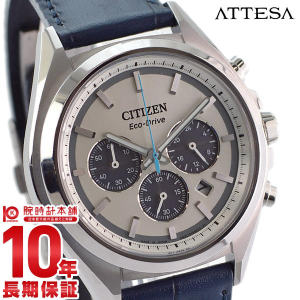 最大1200円割引クーポン対象店 シチズン エコドライブ クロノグラフソーラー アテッサ チタン 革ベルト CITIZEN ATTESA CA4390-04H 腕時計 メンズ ブルー