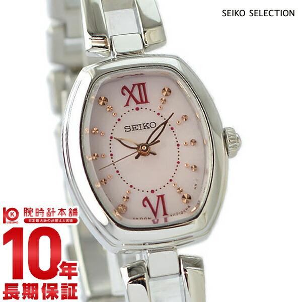 最大1200円割引クーポン対象店 SEIKOSELECTION セイコーセレクション ソーラー ステンレス SWFA177 [正規品] レディース 腕時計 時計