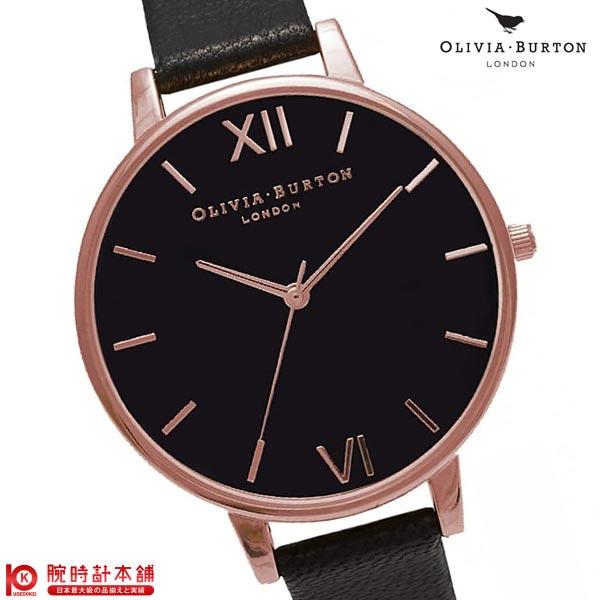 オリビアバートン OLIVIA BURTON OB15BD66 レディース