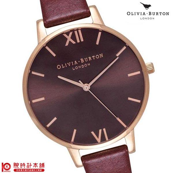 オリビアバートン OLIVIA BURTON OB16BD106 レディース