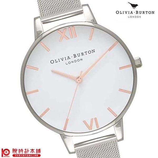 オリビアバートン OLIVIA BURTON OB16BD97 レディース