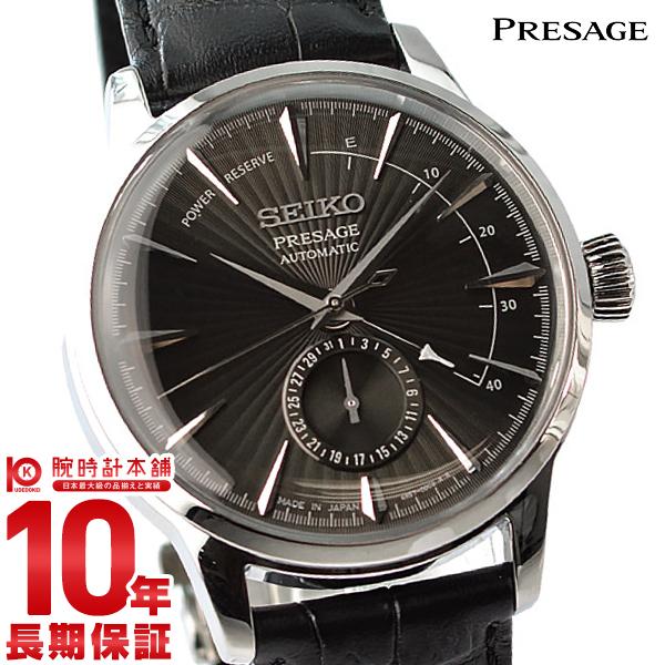 PRESAGE セイコー プレザージュ ネット限定モデル ベーシックライン 自動巻き SEIKO PRESAGE SARY101 腕時計 メンズ カクテルシリーズ【あす楽】