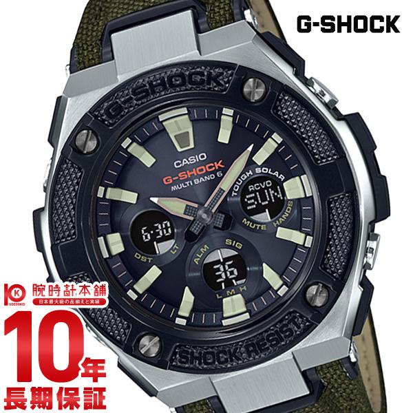 G-SHOCK カシオ Gショック GST-W330AC-3AJF [正規品] メンズ 腕時計 時計(予約受付中)