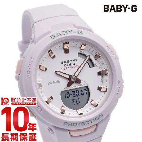 最大1200円割引クーポン対象店 BABY-G カシオ ベビーG Bluetooth BSA-B100-4A2JF [正規品] レディース 腕時計 時計(予約受付中)