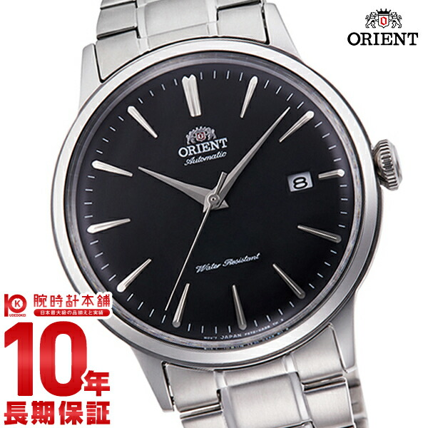 最大1200円割引クーポン対象店 オリエント ORIENT クラシック RN-AC0002B メンズ