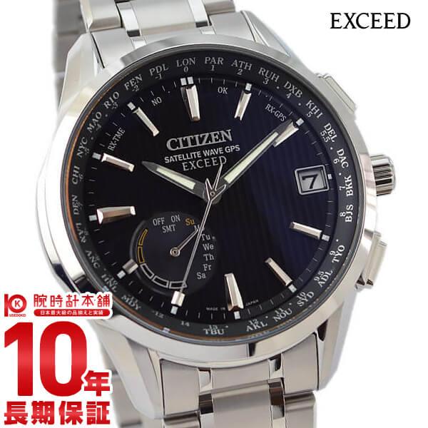最大1200円割引クーポン対象店 シチズン エクシード EXCEED CC3050-56F メンズ