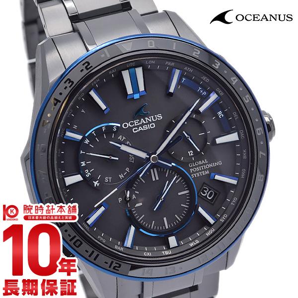 カシオ オシアナス OCEANUS GPS 電波ソーラー OCW-G1200B-1AJF メンズ