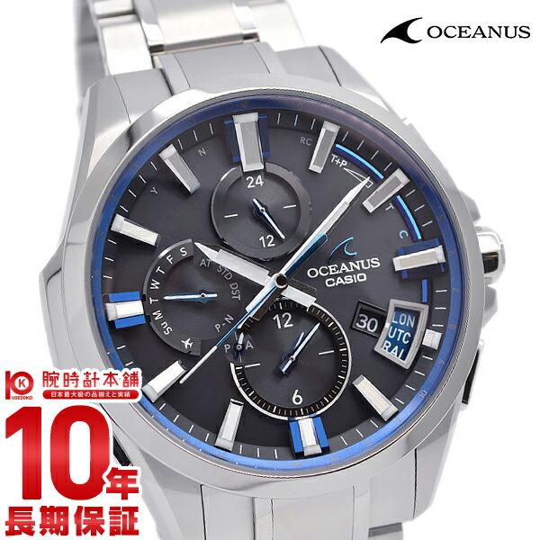 最大1200円割引クーポン対象店 カシオ オシアナス OCEANUS Bluetooth GPS 電波ソーラー OCW-G2000-1AJF メンズ