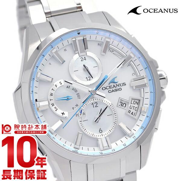 カシオ オシアナス OCEANUS Bluetooth GPS 電波ソーラー OCW-G2000H-7AJF メンズ