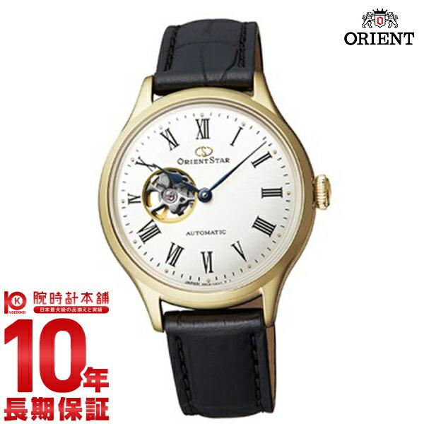 最大1200円割引クーポン対象店 オリエントスター ORIENT RK-ND0004S レディース