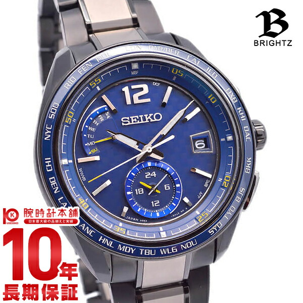 セイコー ブライツ 電波ソーラー ソーラー電波 ワールドライム チタン SEIKO BRIGHTZ SAGA265 腕時計 メンズ ブラック フライトエキスパートデュアルタイム ビジネス