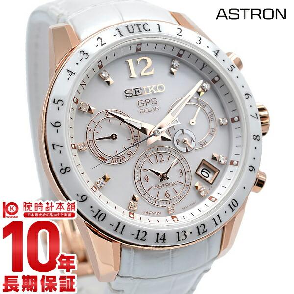 最大1200円割引クーポン対象店 セイコー アストロン SEIKO ASTRON チタン ソーラー 電波 GPS衛星電波時計 5Xシリーズ デュアルタイム SBXC004 腕時計 メンズ レディース ホワイト 腕時計