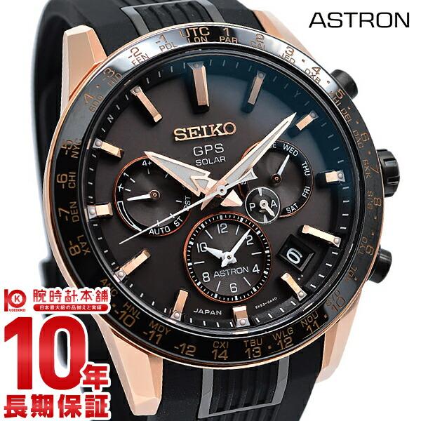 最大1200円割引クーポン対象店 セイコー アストロン チタン ソーラー電波 GPS衛星電波時計 SEIKO ASTRON 5Xシリーズ デュアルタイム SBXC006 腕時計 メンズ ブラック ゴールド