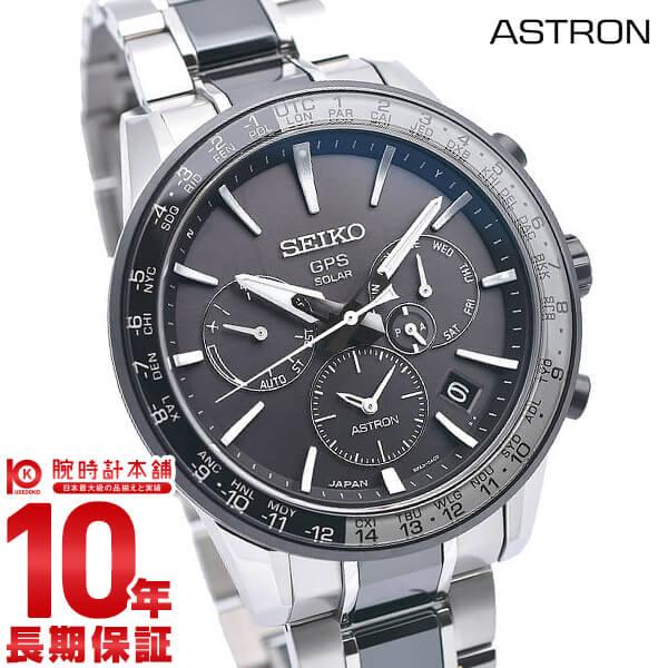 セイコー アストロン チタン ソーラー電波 電波ソーラー GPS衛星電波時計 SEIKO ASTRON 5Xシリーズ デュアルタイム SBXC011 腕時計 メンズ ブラック(2019年2月8日発売予定)