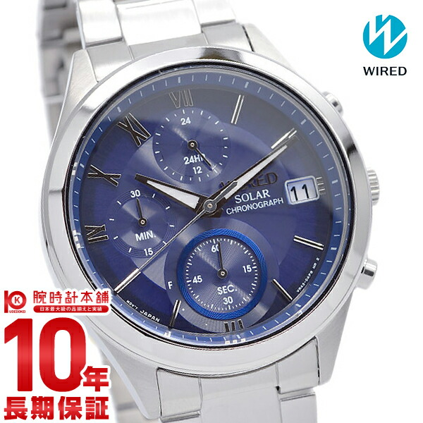 セイコー ワイアード SEIKO WIRED AGAD096 腕時計 メンズ シルバー ブルー クロノグラフ