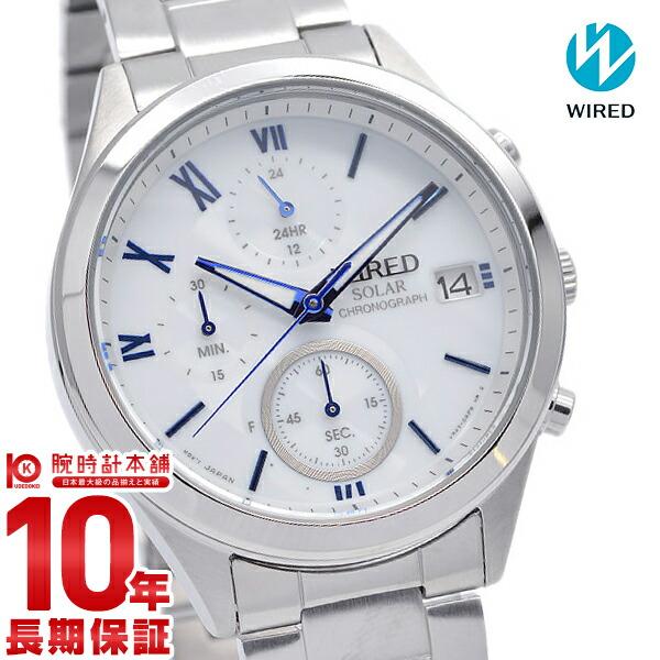 セイコー ワイアード SEIKO WIRED AGAD097 腕時計 メンズ シルバー ホワイト クロノグラフ
