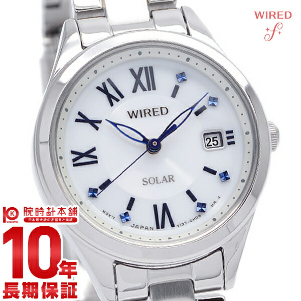 セイコー ワイアード エフ SEIKO WIRED f AGED104 腕時計 レディース ソーラー ペア シルバー ホワイト カレンダー【あす楽】