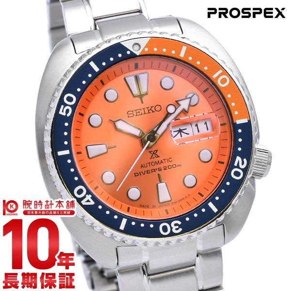 セイコー プロスペックス ダイバー ネット限定 SEIKO PROSPEX ダイバースキューバ メカニカル 自動巻き SBDY023 腕時計 メンズ ネイビー タートル【あす楽】