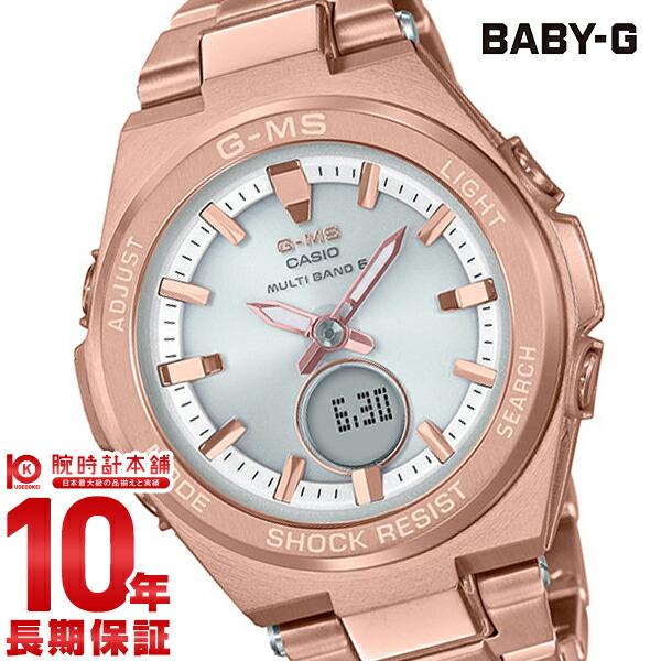 カシオ ベビーG BABY-G ソーラー ステンレス MSG-W200DG-4AJF レディース2018/10/12(予約受付中)