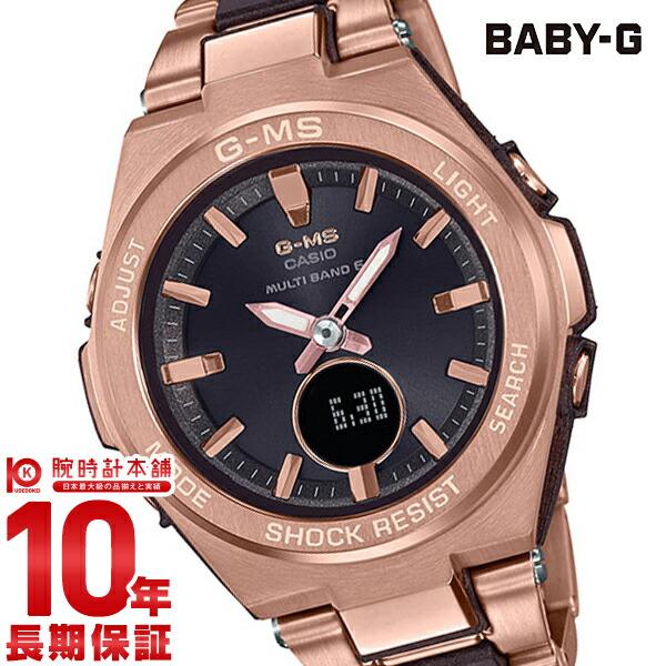 カシオ ベビーG BABY-G ソーラー ステンレス MSG-W200CG-5AJF レディース2018/10/12