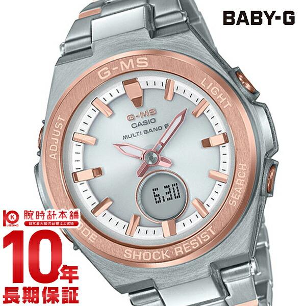 カシオ ベビーG BABY-G ソーラー ステンレス MSG-W200SG-4AJF レディース2018/10/12(予約受付中)