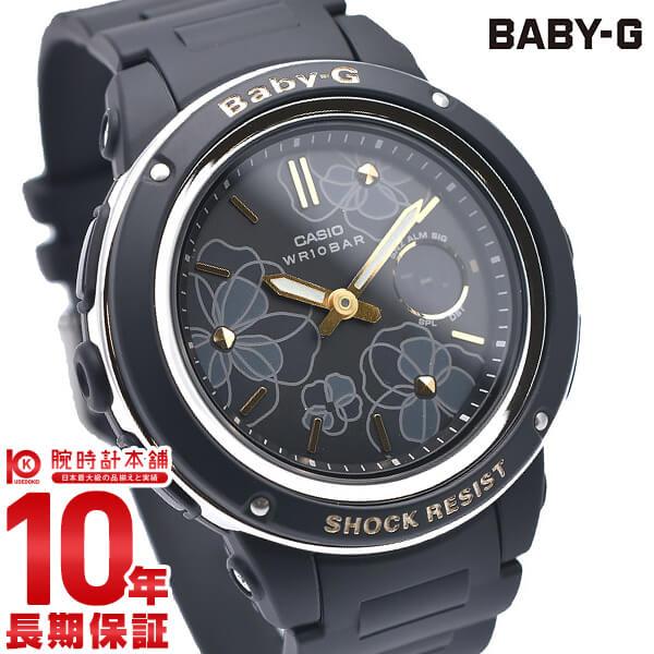 最大1200円割引クーポン対象店 カシオ ベビーG BABY-G クオーツ ステンレス BGA-150FL-1AJF レディース(予約受付中)