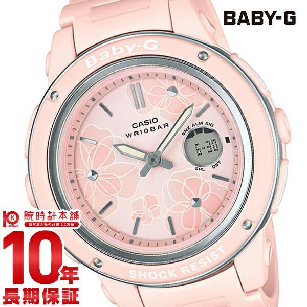 カシオ ベビーG BABY-G クオーツ ステンレス BGA-150FL-4AJF レディース2018/10/05(予約受付中)